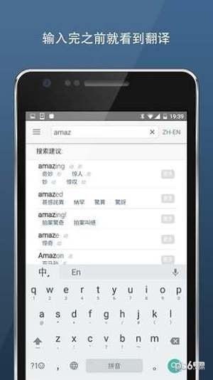 linguee安卓