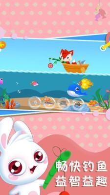 儿童宝宝养鱼游戏软件截图1