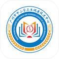 广州中小学生体质健康