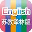 译林小学英语