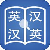 英语朗读词典