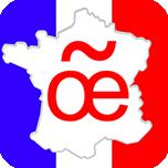 法语音标学习入门