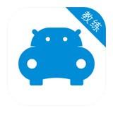 最便宜的租车软件