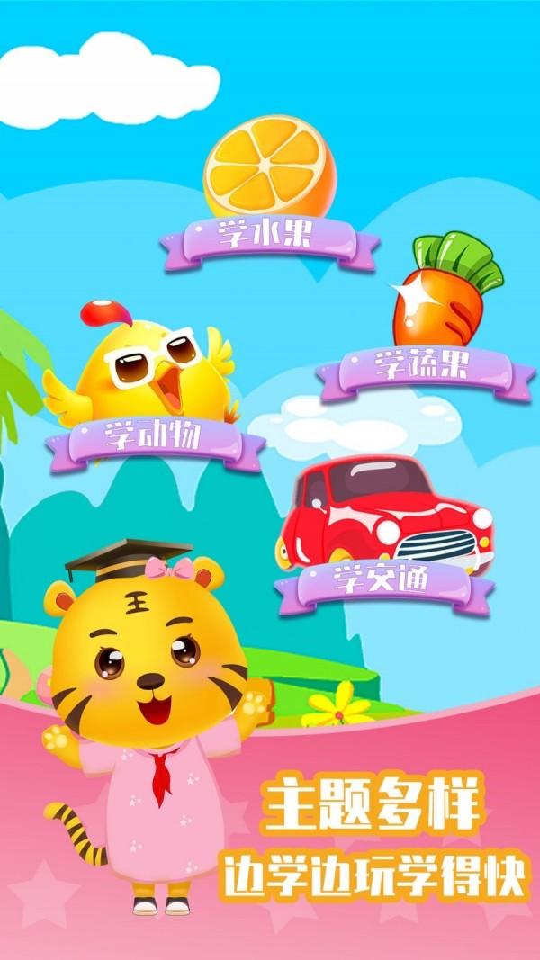 儿童小游戏大全软件截图1