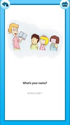 宝宝英语教学