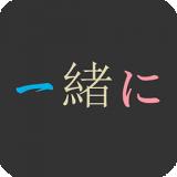 日语发音五十音图