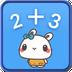 幼儿数学课堂