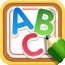 儿童教育学写字