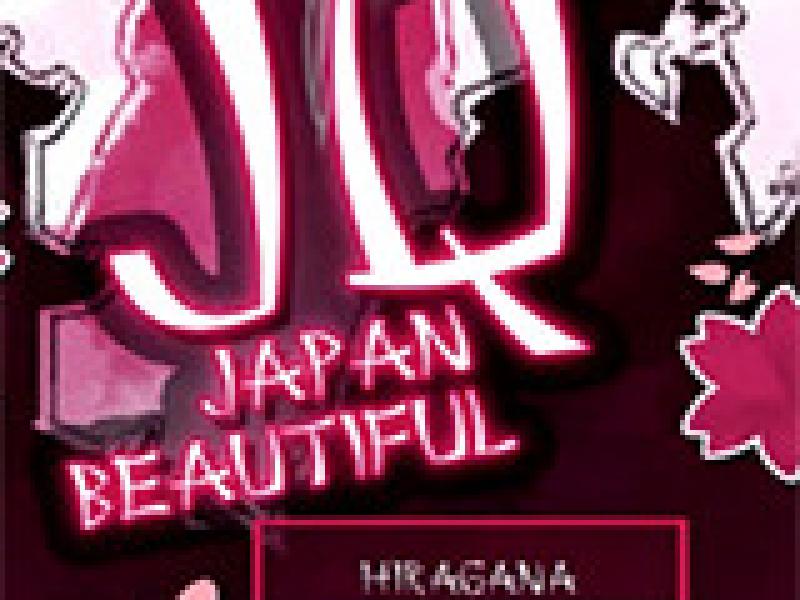 JQ:美丽日本 破解版