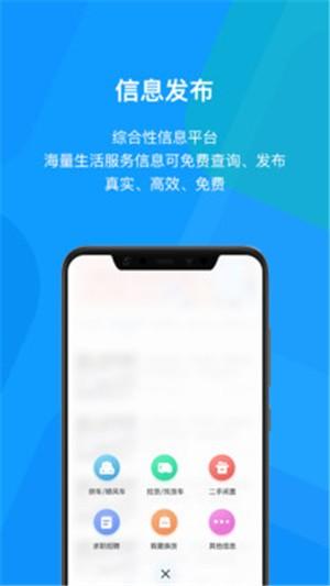 川滇黔特产馆软件截图1