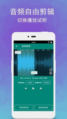 视频转MP3工具