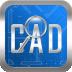 CAD浏览工具