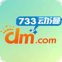 733动漫网