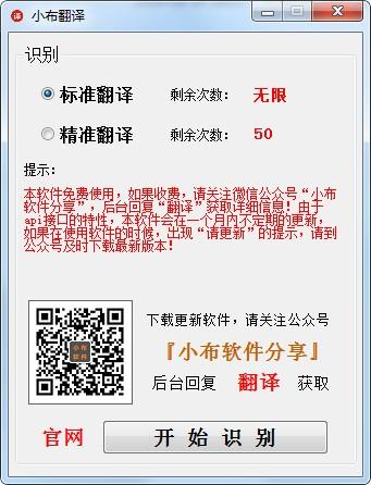 韩语同声翻译软件哪个好用_哪个韩语翻译软件最准_中韩翻译软件哪个好用