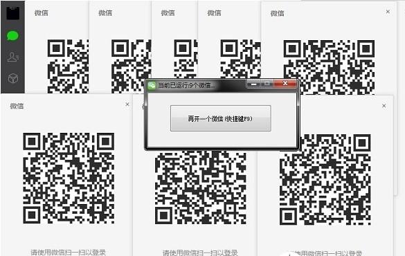 WeDuo(微信多开软件)