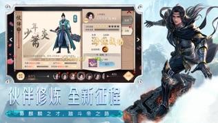 斗破苍穹:斗帝之路软件截图1