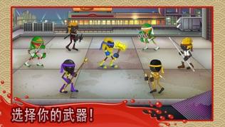 Stickninja Smash软件截图1