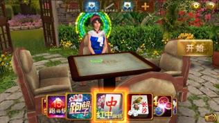 黄金岛游戏软件截图1