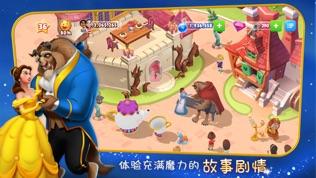 迪士尼梦幻王国软件截图2