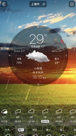 天气°软件截图0