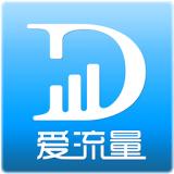 中国移动爱流量