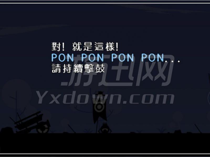 啪嗒砰 PC中文版下载