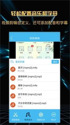 手机专业游戏录屏软件软件截图0