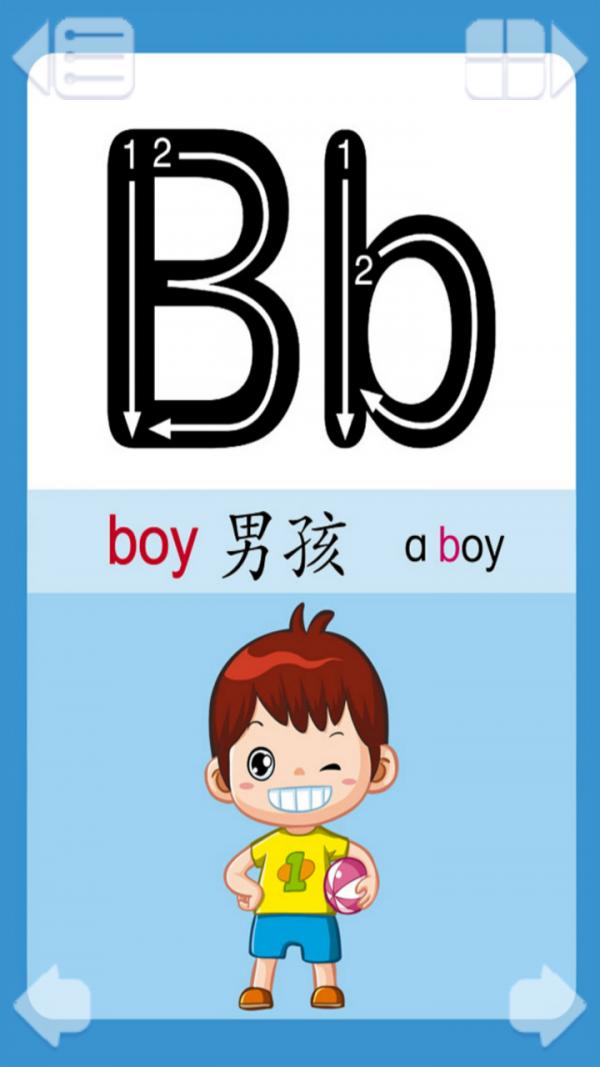儿童学英文