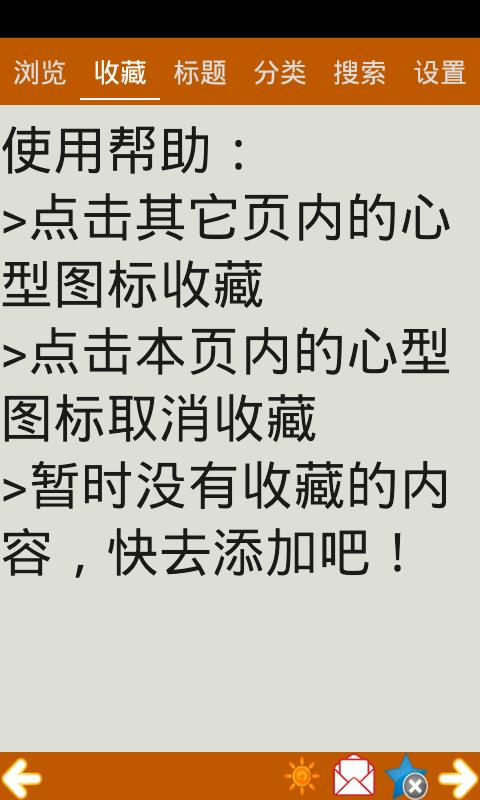 上海中级口译单词软件截图1