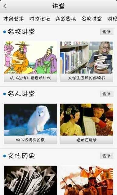 TV189教育