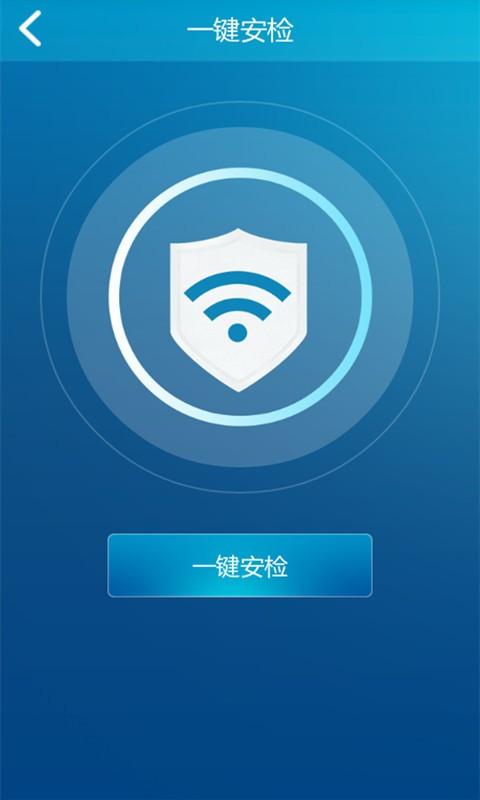 WiFi秀