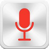 专业录音软件