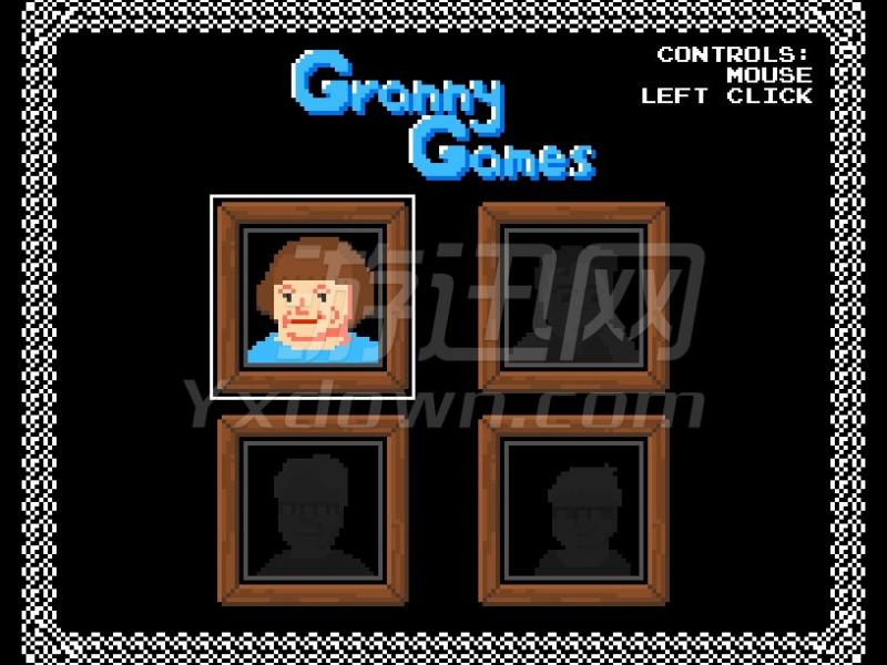 奶奶的游戏 英文版下载