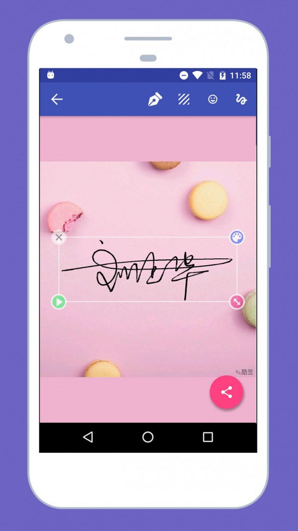 墨签艺术签名软件截图1