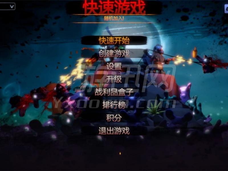 黄牛:乌龟和月光帮 中文版下载
