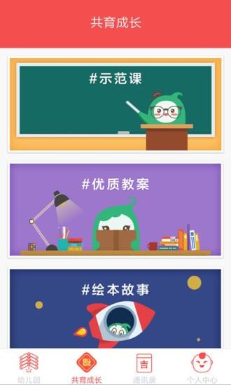 乐睿豆角老师版