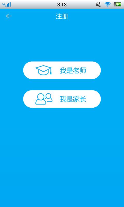 五维云教育平台