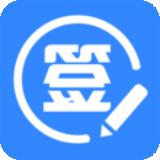 修改定位位置app