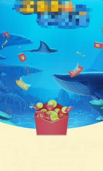 养鱼达人红包版软件截图0