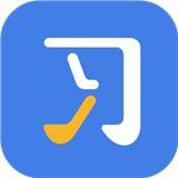 跑步打卡软件app