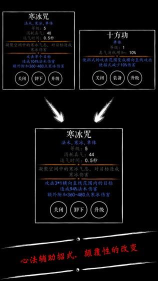 无限修仙 : 灵宠蜕变软件截图1
