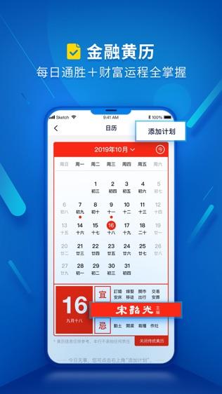 深圳农村商业银行软件截图0