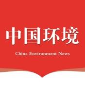 中国环境报