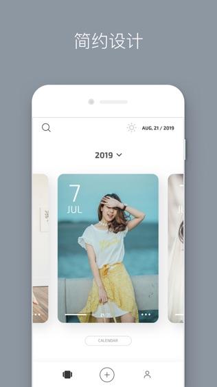 卡片日记 - 记录你的点滴软件截图2
