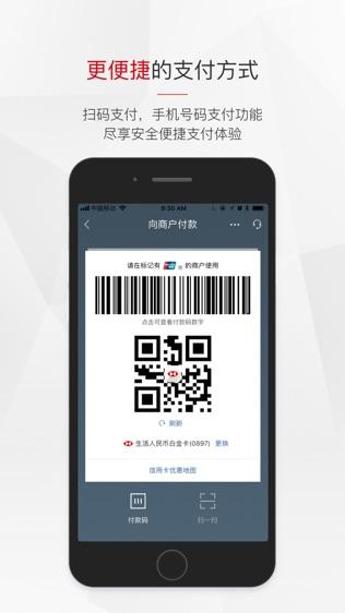 汇丰银行软件截图2