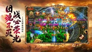 龙城传奇软件截图2