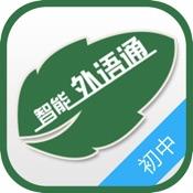 学外语的软件app
