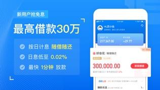 百信银行aiBank