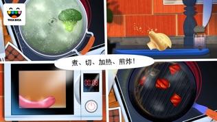 Toca Kitchen软件截图2