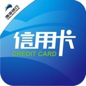 渤海银行信用卡